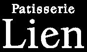 【開発環境】Patisserie Lien